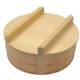 木曽の桶屋 木曽さわらの寿司桶30㎝蓋付き