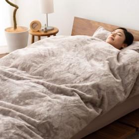 エムール 掛け布団カバー +4℃の暖かさ クイーン グレージュ 毛布としても使える あったか洗える 吸湿発熱 エムールヒートプラス 冬用 ふかふか