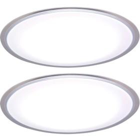 【2個セット】LEDシーリングライト 5.0シリーズ クリアフレーム14畳調光・調色