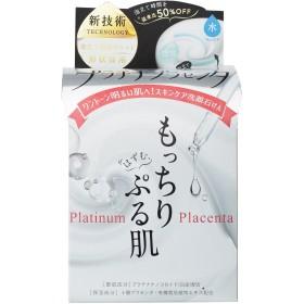肌楽プラチナプラセンタ洗顔石鹸 60g