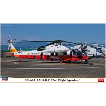 ハセガワ 1/72 海上自衛隊 UH-60J 第72航空隊 プラモデル 02283