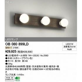オーデリック 小型シーリングライト OB080899LD