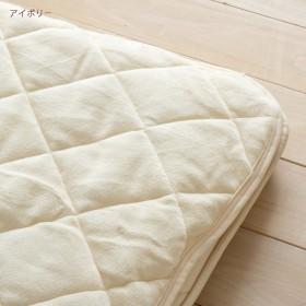 京都西川 綿マイヤー敷きパッド 200cm幅 ファミリーサイズ 200×205cm 洗える 綿100% 秋 冬 春 8051 アイボリー ファミリーサイズ