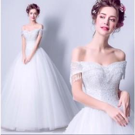 ウエディングドレス ロングドレス 二次会 結婚式 披露宴 司会者 舞台衣装 花嫁 写真撮影 オフショルダー 水晶