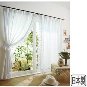 多機能フリルレースカーテン(100×190・2枚組) ホワイト