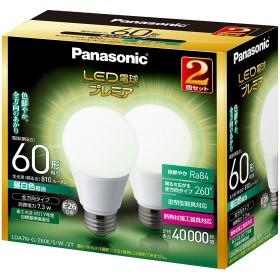 パナソニック LED電球 プレミア 口金直径26mm 電球60W形相当 昼白色相当(7.3W) 一般電球・全方向タイプ 2個入 密閉形器具対応 LDA7NGZ60ESW2T