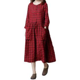 HAMAMISE レディース Aライン ワンピース チュニック ゆったり 着やせ 長袖 体型カバー 部屋着 膝丈 無地