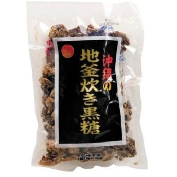 沖縄の地釜炊き黒糖 270g
