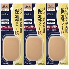 【3個セット】カネボウ メディア(media) モイストフィットパクトEX (つめかえ) OC-E1