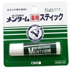 近江兄弟社 メンターム 薬用スティック レギュラー 5g 医薬部外品×200点セット ( 4987036412631 )