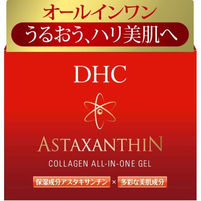 DHC アスタキサンチンコラーゲンオールインワンジェル80g