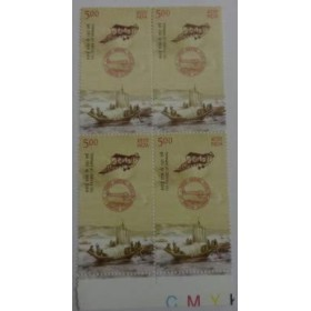 100 Years of Airmail Thematic Rs. 5 Indian Stamp (Block of 4 With Traffice light)