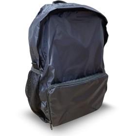 リュック レディース メンズ 買い物バッグ マザーズバッグ 通勤 通学 A4 デイパック (ネイビー)
