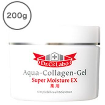 薬用アクアコラーゲンゲルスーパーモイスチャーEX 200g