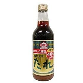 KNK 上北農産加工 スタミナ源たれ おいしく減塩  390g【3本セット】
