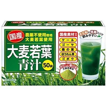 国産大麦若葉青汁 3gX50袋(4個セット)