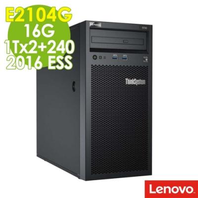 Xeon E2104G C246 16G DDR4 2666 240SSD 2016ESS