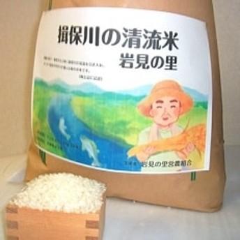 令和元年産 揖保川の清流米(ヒノヒカリ12kg) 【白米】
