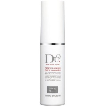 D.U.O. ザ UVエマルジョン 25ml(SPF32 PA++)約2ヶ月分【美容乳液 化粧下地】UV美容乳液 <うるおいキープ> ノンケミカル