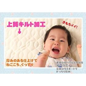 綿パイルおねしょ・防水キルトパット 【70x90cm】 ライトイエロー