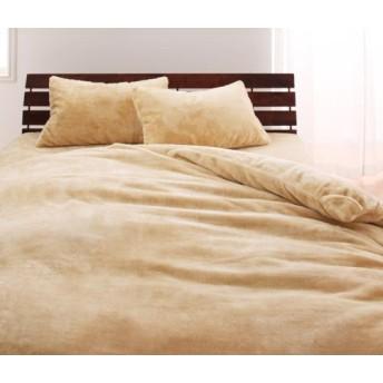 なめらか肌触りのベッド3点セット (シングル/ナチュラルベージュ)
