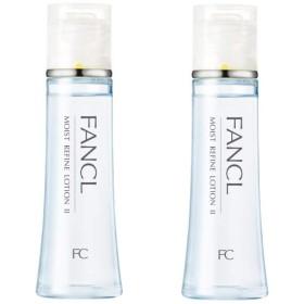 ファンケル (FANCL) モイストリファイン 化粧液II しっとり 2本セット 30mL×2 (約60日分)