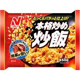 【12パック】 冷凍食品 本格炒め炒飯 450g ニチレイ