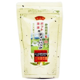 沼津・市川園 静岡茶 ポット急須用ティーバッグ5g×20ヶ入