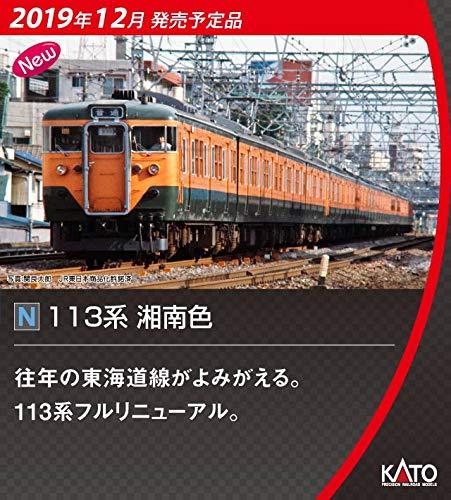 KATO N Gauge N 700 A Nozomi 4-Car Set 10-1175 Train Model Train