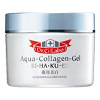 薬用アクアコラーゲンゲル美白EX50g