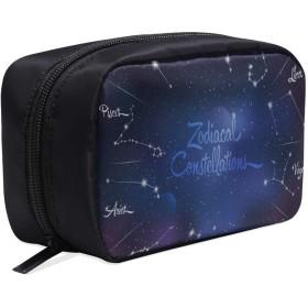 XHQZJ メイクポーチ 星座 ボックス コスメ収納 化粧品収納ケース 大容量 収納 化粧品入れ 化粧バッグ 旅行用 メイクブラシバッグ 化粧箱 持ち運び便利 プロ用