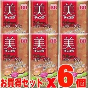 (6個) エーザイ 美チョコラ コラーゲン 120粒(約40日分) x6個セット 4987028115847
