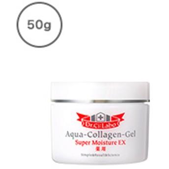 薬用アクアコラーゲンゲルスーパーモイスチャーEX 50g