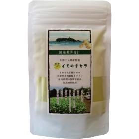 国産 菊芋 青汁 30包(神奈川県藤沢産 無農薬 無添加 湘南 桑)