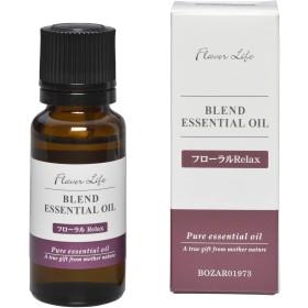 ブレンドエッセンシャルオイル フローラルRelax オゾネオアロマ対応エッセンシャルオイル