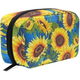 ヒマワリ 化粧ポーチ メイクポーチ 機能的 大容量 化粧品収納 小物入れ 普段使い 出張 旅行 メイク ブラシ バッグ 化粧バッグ