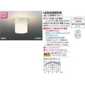 東芝(TOSHIBA)  LED屋内小形シーリングライト (LEDランプ別売り) LEDG88056