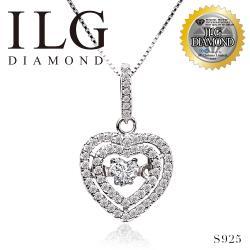 【頂級美國ILG鑽飾】  Iactaret 三層愛心密鑽項鍊 NC240