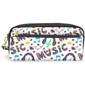 ALAZA 音符 鉛筆 ケース ジッパー Pu 革製 ペン バッグ 化粧品 化粧 バッグ ペン 文房具 ポーチ バッグ 大容量