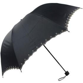 Honeystore 折りたたみ 日傘 UVカット 100 遮光 遮熱 晴雨兼用 折りたたみ傘 8本骨 レディース 刺繍 星柄 シンプル 改善タイプ ブラック