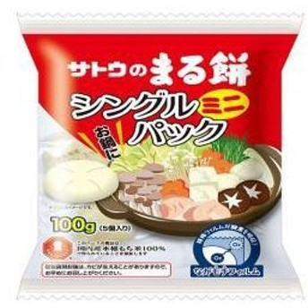 佐藤食品工業 サトウ まる餅シングルパックミニ 100g×20入(9月上旬頃入荷予定)