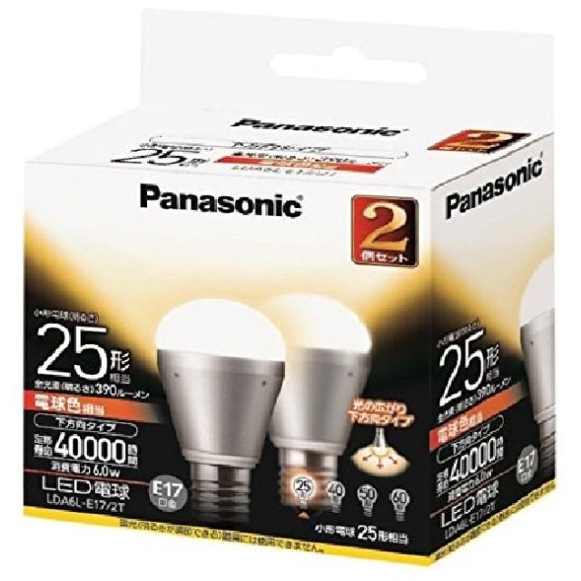パナソニック LED電球 EVERLEDS 電球25W形相当 密閉形器具対応 E17口金 電球色相当(6.0W) 小型電球・下方向タイプ 2個入 LDA6LE172T
