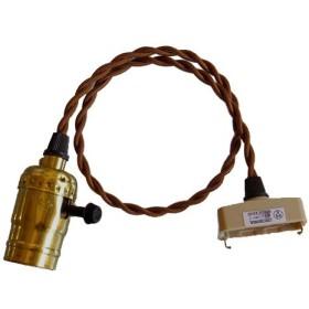 真鍮 ソケット ペンダント ノブスイッチ (E26) PSE取得済 (コード オーダーカット可) (延長 (全長 260cmまでのご希望の長さ))