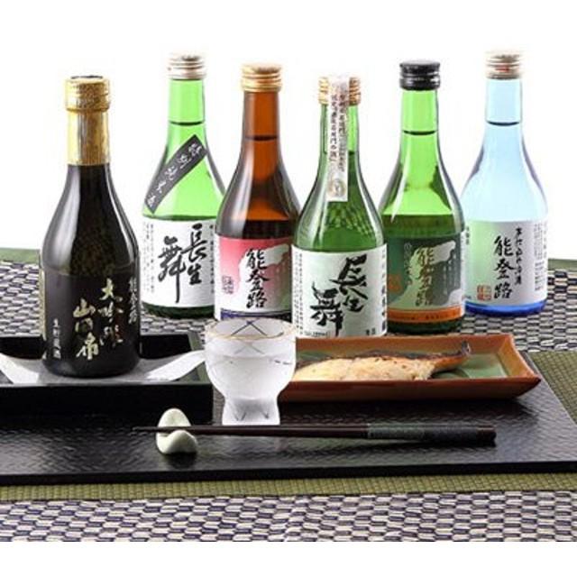 こだわりの酒を飲み比べ 能登路・長生舞 特選セット6本入り ㈱久世酒造店・石川県