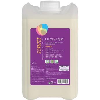ソネット SONETT 洗濯用洗剤 オーガニック ラベンダー ナチュラルウォッシュリキッド 詰替え 5L