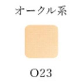 オリリー パウダリーフィニッシュUV (2ウェイ) リフィル O23<14g>