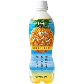 伊藤園 Vivit's (ビビッツ) 沖縄パイン ミックス ソーダ 450ml ×24本