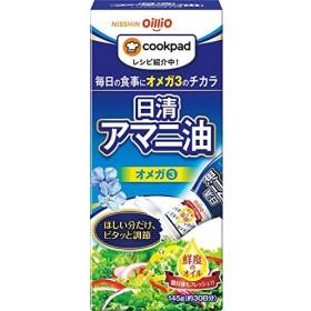 日清 アマニ油(145g) ×3