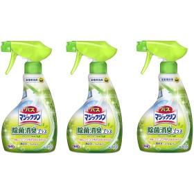 【3個セット】バスマジックリン 風呂用洗剤 泡立ちスプレー 除菌消臭プラス本体 380ml×3