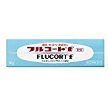 【指定第2類医薬品】フルコートf 10g ×2
